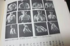 tbok_jp_p2